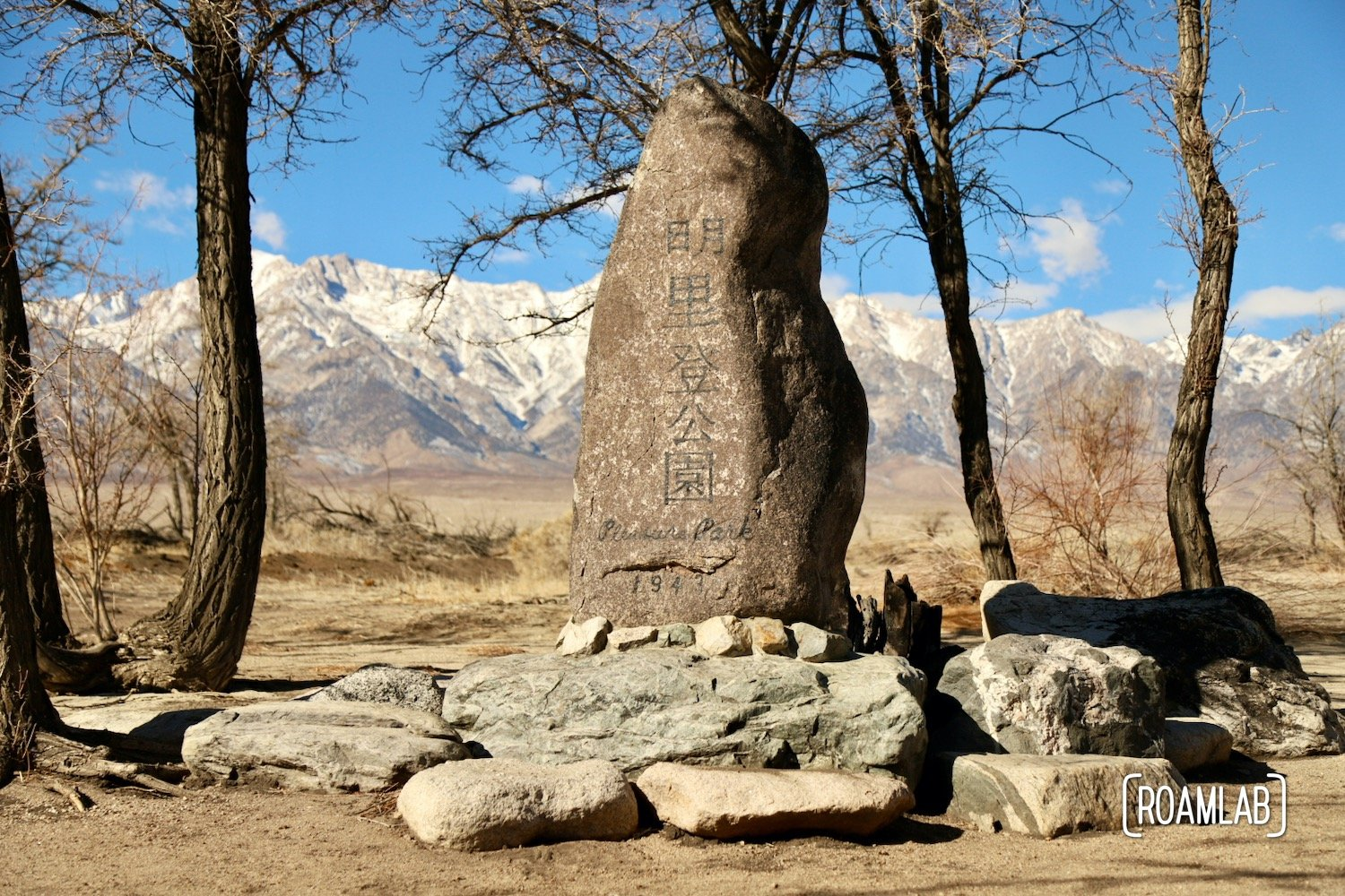 Pleasure Park Memorial, a stone pillar in Manzanar's largest park built by the residents.